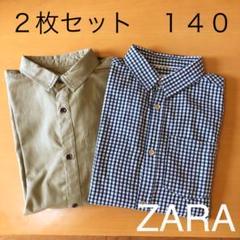 """Thumbnail of """"ZARAキッズブラウス2枚セット 男の子140"""""""