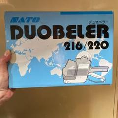 "Thumbnail of ""SATO DUOBELER 216/220  ハンドラベラー"""