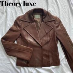 "Thumbnail of ""Theory Luxe レザージャケット ラムスキン ブラウン size40"""