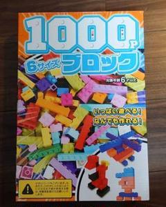 "Thumbnail of ""1000Pブロック 6サイズ"""