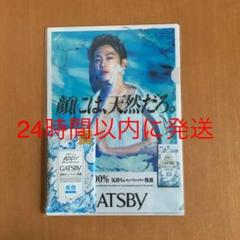 "Thumbnail of ""GATSBY 佐藤健 クリアファイル"""