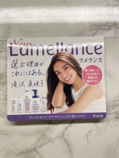 "Thumbnail of ""Lamellance サンプル"""