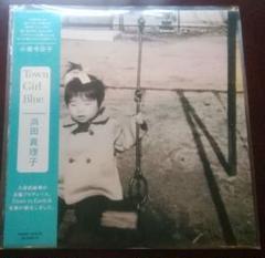 "Thumbnail of ""浜田真理子/タウン・ガール・ブルー(アナログレコード)"""