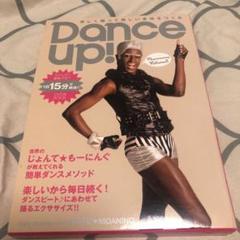 """Thumbnail of """"Dance up! じょんて★もーにんぐ"""""""