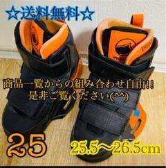 """Thumbnail of """"☆GWセール最終日 ☆ ウェイクボード バインディング ブーツ"""""""