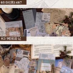 "Thumbnail of ""新品 合計2点 紙モノ"""