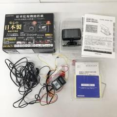 """Thumbnail of """"COMTEC HDR-352GHP ドライブレコーダー 直接配線ユニット付き"""""""