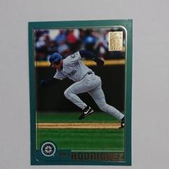 "Thumbnail of ""MLB アレックス・ロドリゲス 野球カード"""