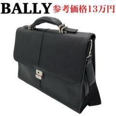"""Thumbnail of """"美品 BALLY バリー ビジネスバッグ 鍵付 2WAYショルダーバック"""""""