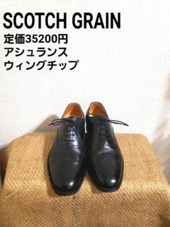 "Thumbnail of ""【定価35200円】SCOTCHGRAINアシュランス ウィングチップシューズ"""
