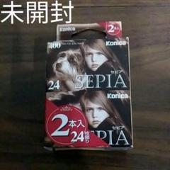 "Thumbnail of ""コニカ セピア400"""