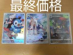 """Thumbnail of """"ポケモンカードゲーム ポッチャマchr セット"""""""