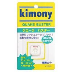 """Thumbnail of """"kimony 振動止め クエークバスターWH 錦織 圭も愛用 キモニー"""""""