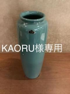 "Thumbnail of ""花瓶 松風"""