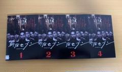 "Thumbnail of ""新宿セブン DVD全巻セット"""