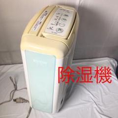 "Thumbnail of ""ZOJIRUSHI RV-JB60 除湿機 象印 2008年製 除湿器 グリーン"""