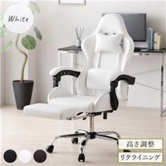 "Thumbnail of ""チェア ホワイト ゲーミング オフィス パソコン 学習 椅子 頑丈"""