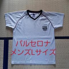 """Thumbnail of """"バルセロナ Tシャツ ユニフォーム"""""""