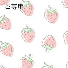 """Thumbnail of """"新品⭐️ ビキニ キッズ カラフル 紐タイプ 黒 120〜130"""""""