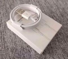 iPhone充電器 ライトニング ケーブル 1本1m 送料無料 急速充電