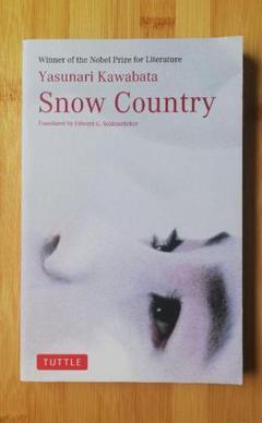 """Thumbnail of """"Snow Country Yasunari Kawabata 川端 雪国 英語版"""""""