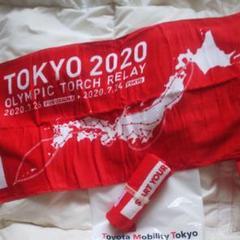"Thumbnail of ""トヨタ オリンピック タオル"""