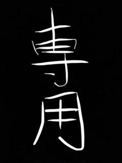 "Thumbnail of ""オリオンビール 小銭入れ"""