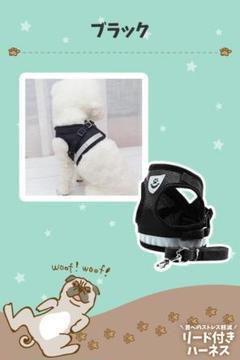 "Thumbnail of ""ハーネス 小型犬 可愛い 中型犬 大型犬 犬 ハーネス 中型犬 小型犬"""