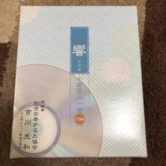"Thumbnail of ""百人一首"""