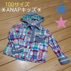 "Thumbnail of ""100サイズ 男の子 女の子 チェックシャツ パーカー ANAPキッズ"""