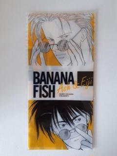 "Thumbnail of ""BANANA FISH チケットホルダー 月刊フラワーズ9月号付録 未開封未使用"""