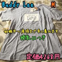 """Thumbnail of """"《新品・タグ付き未使用》Buddy Lee 授乳口つき Tシャツ Mサイズ A"""""""