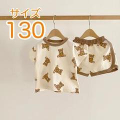 """Thumbnail of """"くまさん半袖ルームウェア 韓国子供服 パジャマ 130cm"""""""