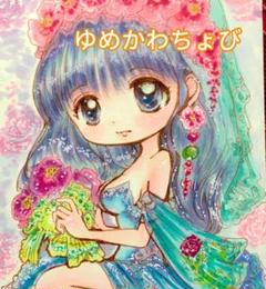 "Thumbnail of ""手描きイラスト 〈花嫁ちゃん3〉"""