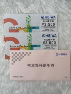 "Thumbnail of ""HEIWA 株主優待 平和 ゴルフ場 割引"""