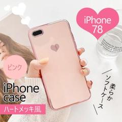 "Thumbnail of ""iPhone ハート ケース"""