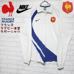 """Thumbnail of """"NIKE ナイキ フランスラグビー連盟 ラガーシャツ バイカラー ユーロナイキ"""""""