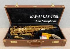 """Thumbnail of """"KAWAI KAS-158L 河合 アルトサックス 専用ハードケース付き"""""""