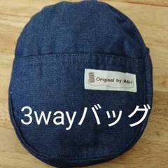 "Thumbnail of ""3wayポーチ 紺色デニム"""