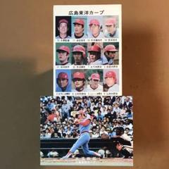 """Thumbnail of """"カルビープロ野球カード 広島東洋カープ 昭和の名選手8枚"""""""
