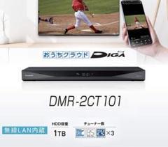 "Thumbnail of ""【新品未使用】パナソニック ブルーレイレコーダー DMR-2CT101"""