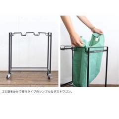 "Thumbnail of ""ダストボックス ゴミ箱 journal standard Furniture"""
