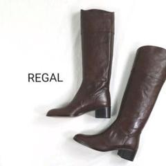 """Thumbnail of """"REGAL リーガル ジョッキーブーツ ロングブーツ ブラウン 23.5㎝"""""""