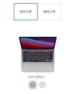 "Thumbnail of ""13インチMacBook Pro - スペースグレイ"""