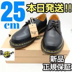 "Thumbnail of ""即日発送!!25cm UK6 ドクターマーチン 1461 3ホール★ブーツ"""