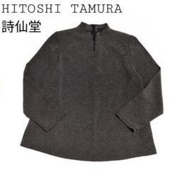 """Thumbnail of """"◇美品◇ HITOSHI  TAMURA ヒトシタムラ 詩仙堂 ブラウス"""""""