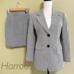 """Thumbnail of """"Harrods ハロッズ 英国ブランド テーラードジャケット スーツ【S】"""""""