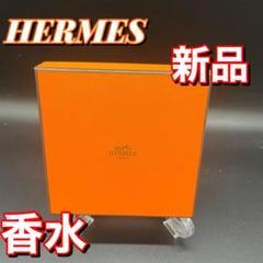 """Thumbnail of """"【新品】Hermès エルメス 香水 4本セット"""""""