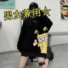"""Thumbnail of """"値下げ♥キャラクター オーバーサイズ パーカー 韓国 男女兼用 56P"""""""