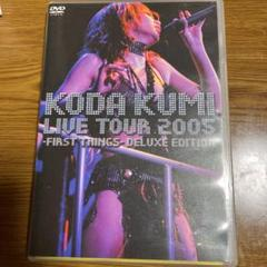 """Thumbnail of """"倖田來未/LIVE TOUR 2005~first things~deluxe…"""""""